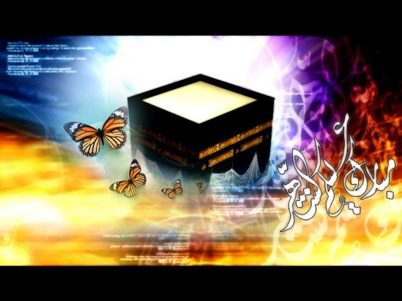 Latest Ramadan Mubarak Greeting Cards 2014!!