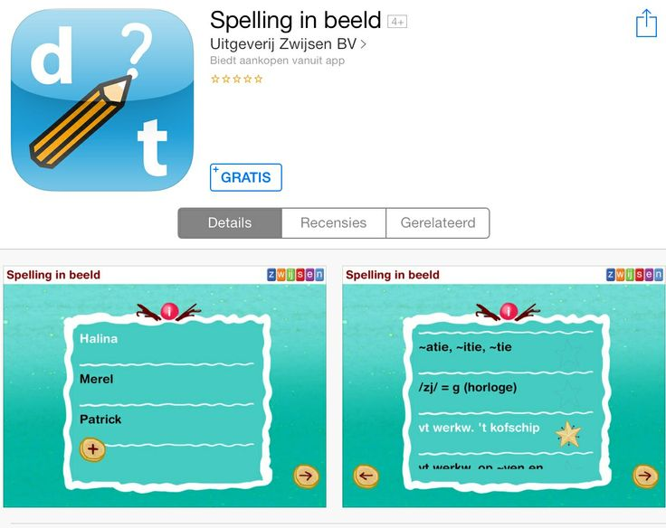 Met deze app leer je niet alleen beter spellen door het maken van oefeningen, elke spellingskwestie wordt eerst duidelijk uitgelegd. De app is helemaal gratis en is geschikt voor de tweede en derde graad. Je laat de leerlingen extra de spellingsregels inoefenen. Je kunt de app gebruiken ter differentiatie of in een hoekenwerk.