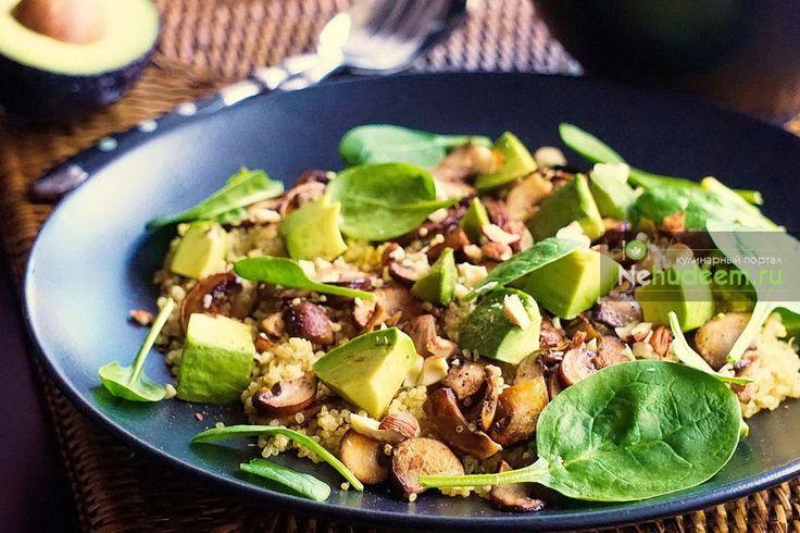 Теплый салат с киноа, грибами и авокадо