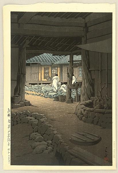 Chunum Temple in Korea(1940)