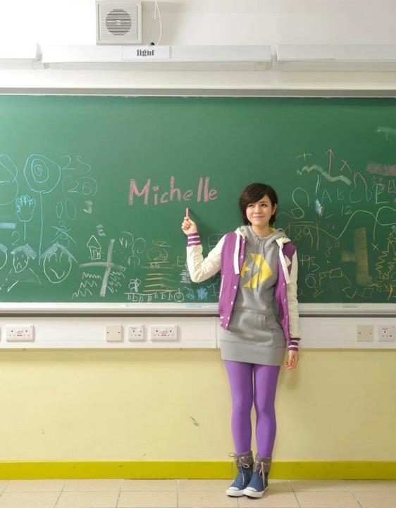 Michelle Chen :: 309635_265771626804510_730981531_n.jpg