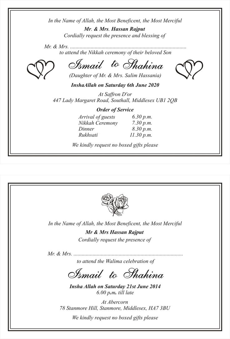 12 best Traditional Muslim Wedding Card Wordings images on – Walima Invitation Card