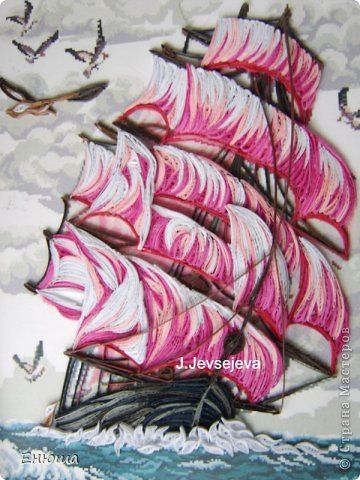 *QUILLING ~ Decor items mural painting drawing Decoupage Quilling Sailboat jars Paper Lace 1 photo