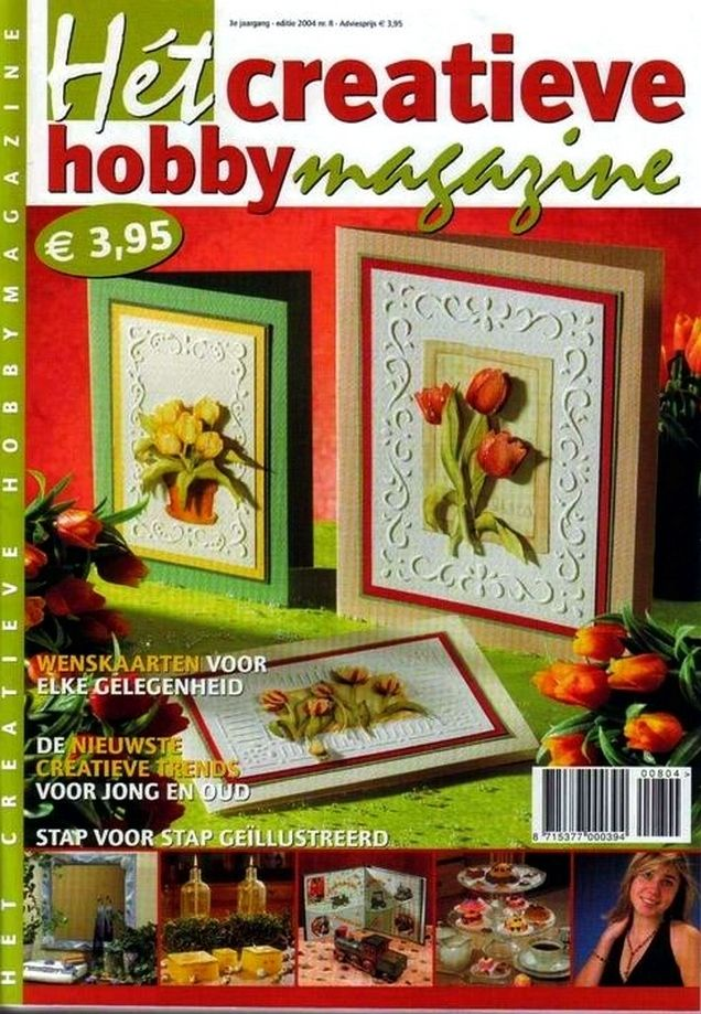 HET CREATIVE HOBBY MAGAZINE №8 2004 GERMAN. CARD MAKING