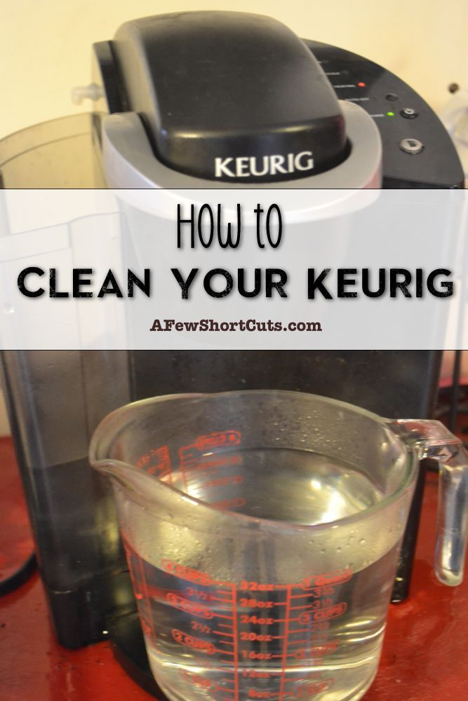 How to Clean Your Keurig Must say I have   NEVER cleaned it. Would explain the smaller and smaller cups I've been getting.   Definitely doing this in the morning! How to clean your Keurig.