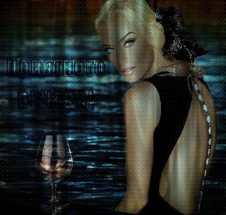 Девушка блондинка с голубыми глазами с оголенной спиной на фоне моря и фужера с вином / Приятного вечера/