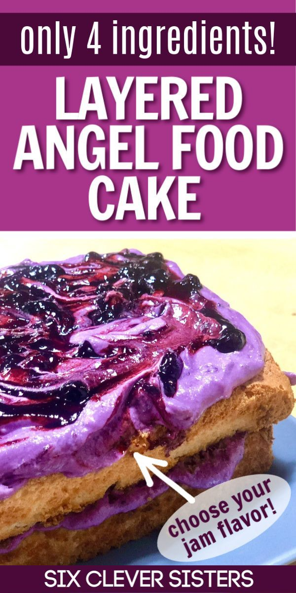 Easy layered apricot angel food cake that only takes 4 ingredients. Great summer easy dessert recipe! Delicious fluffy c…