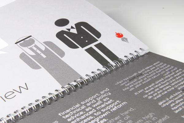 «alanba» Newspaper (Readership Profile) by Nabil Zeineddine, via Behance