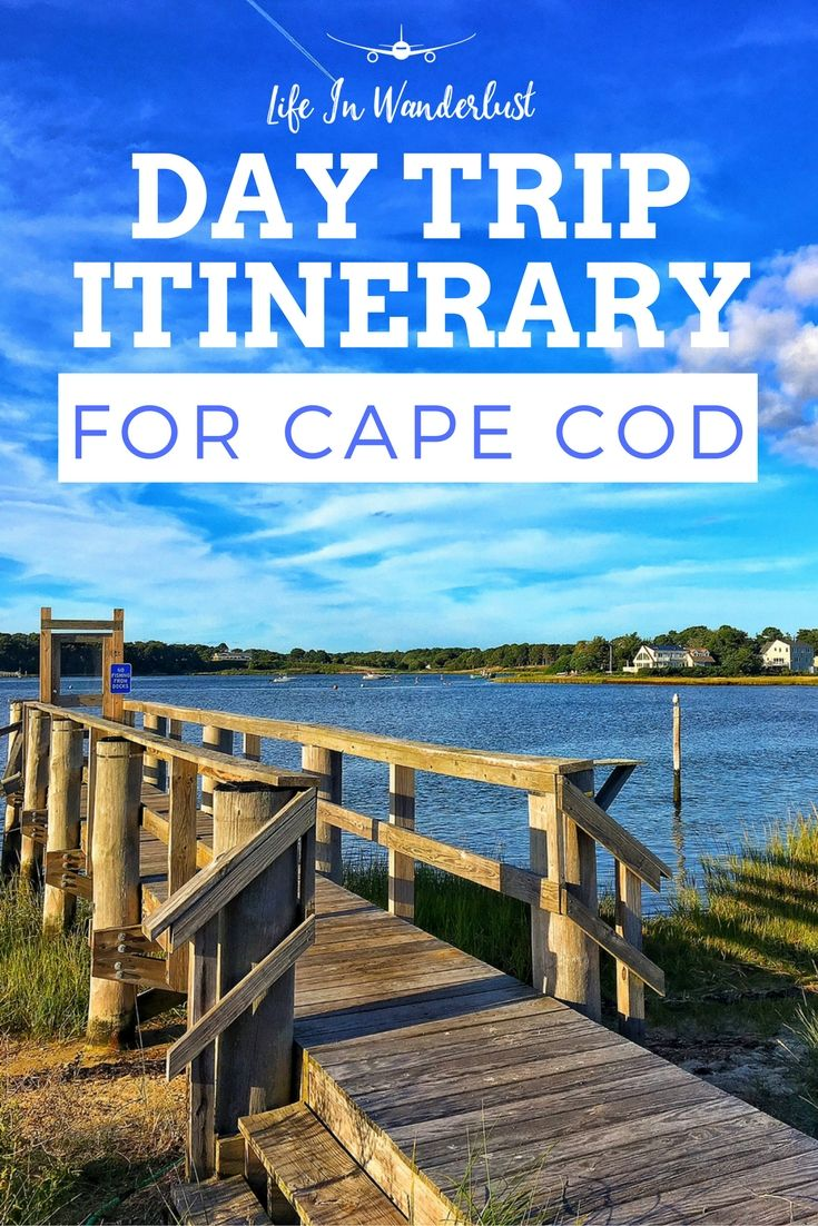 Thanks to one of my best friends getting married last Saturday, I had the opportunity to visit both Cape Cod and Boston for the first tim...