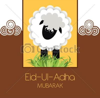 Latest Eid ul Adha cards 2016 Collection