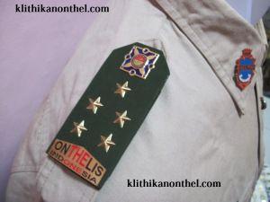 envolet/pangkat jendral KOSTI krem, rp 40.000