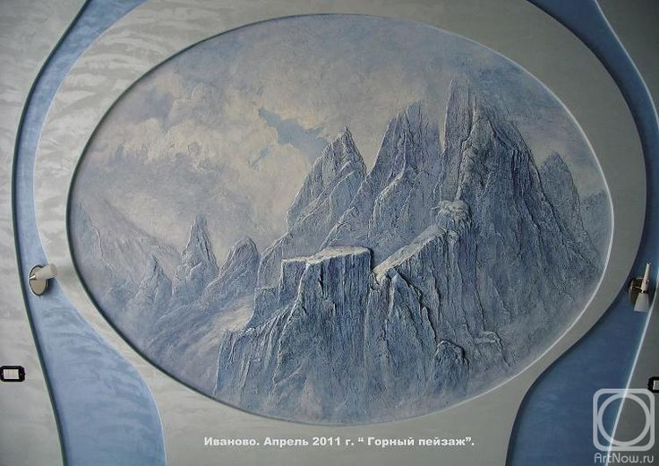 Картинки по запросу барельеф горы