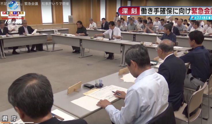 O governador fez reunião de emergência com empresários de vários setores de Shizuoka para traçar medidas.