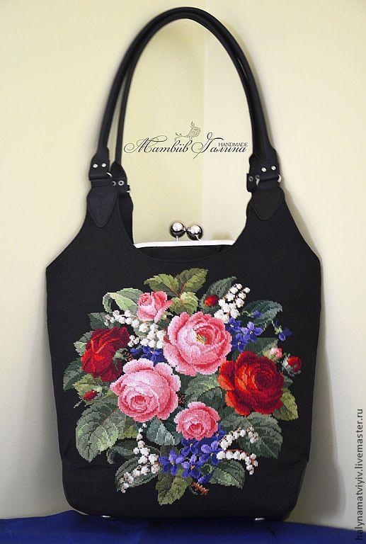 """Купить Сумка """"Романтика"""" - сумка женская, Сумка с вышивкой, женская сумка, вышивка, цветочный"""