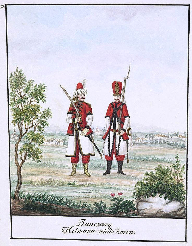 Polish_Janissaries_of_the_Grand_Hetman_of_the_Crown.PNG (800×1028)