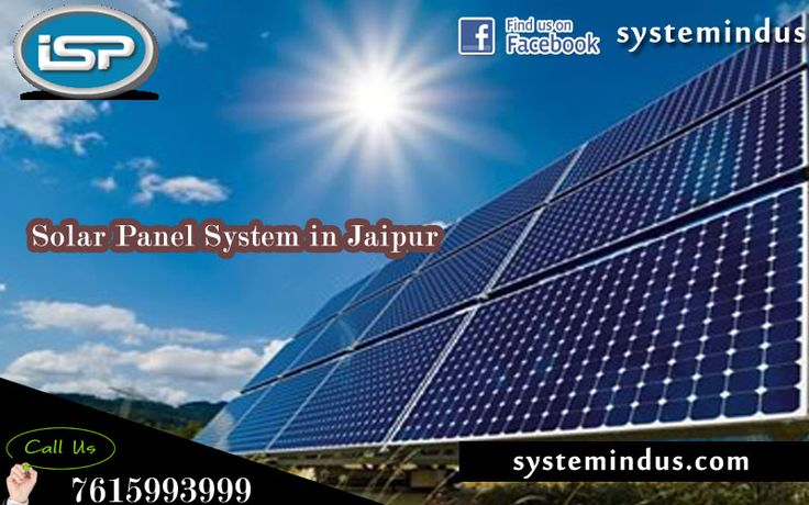 A solar Panel System dealer in Jaipur is that device which is used to absorb energy from the sun in order to generate heat or in many cases electricity. It is also referred to as a photovoltaic cell since it is made of many cells that are used to convert the light from the sun into electricity.Know More : http://bit.ly/2wZmZjS #SolarPanelSystemJaipur
