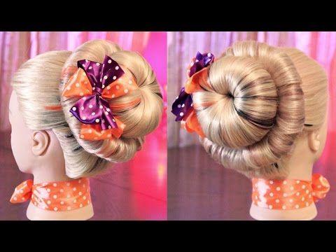 Причёска с валиком - YouTube