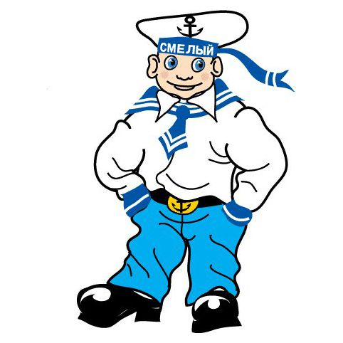 хочу анимационные картинки моряка считаете, если