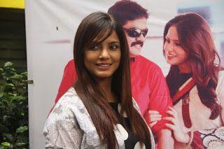 Neetu Chandra Gallery