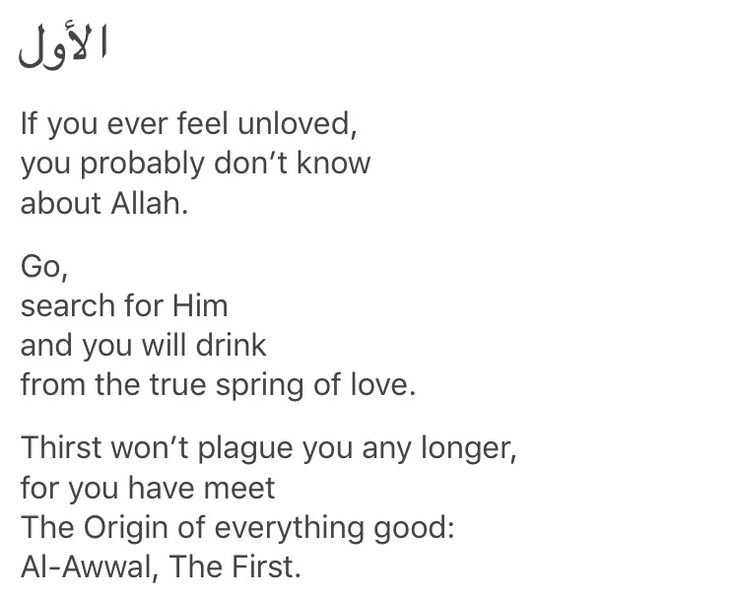 If you ever feel unloved...