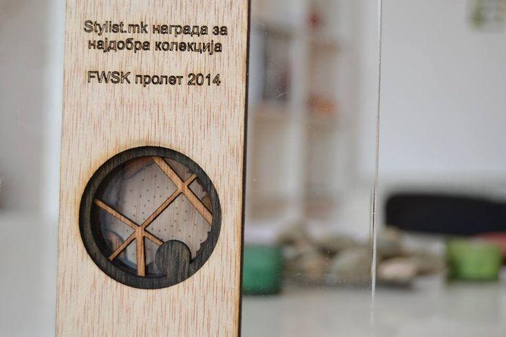 Laser Cut Design Laboratory: Designing an award for Stylist.mk's best collectio...