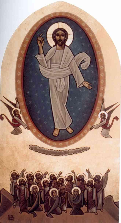 Ascension - Coptic icon