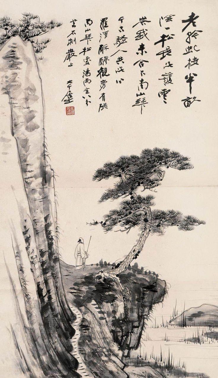 El Hurgador [Arte en la Red]: Zhang Daqian [Pintura]
