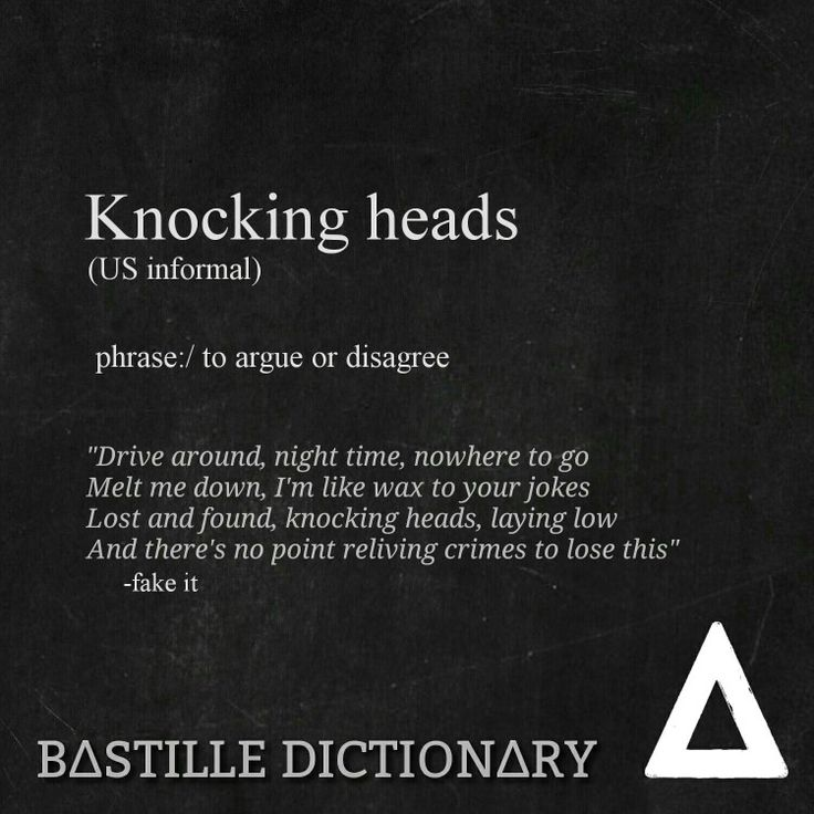 bastille no love lyrics