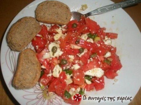 Εύκολο και γρήγορο χωρίς μαγείρεμα ντιπ. Μοιάζει με χωριάτικη σαλάτα, χωρίς αγγούρι όμως.