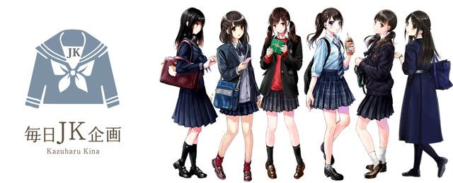 """Ordinary Girls Rule in """"Everyday School Girl Project"""" Anime Adaptation"""