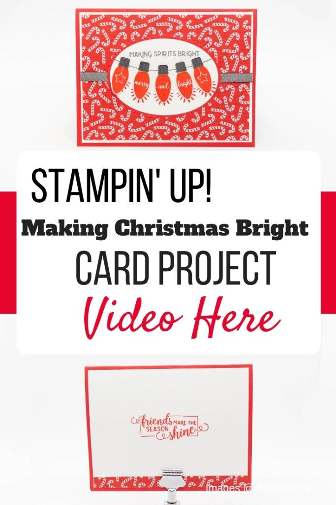 Create a Christmas Card with Making Christmas Bright Stamp Set