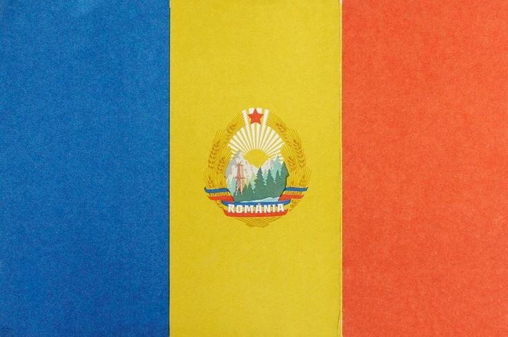 Romanian People's Republic Flag & Coat Of Arms