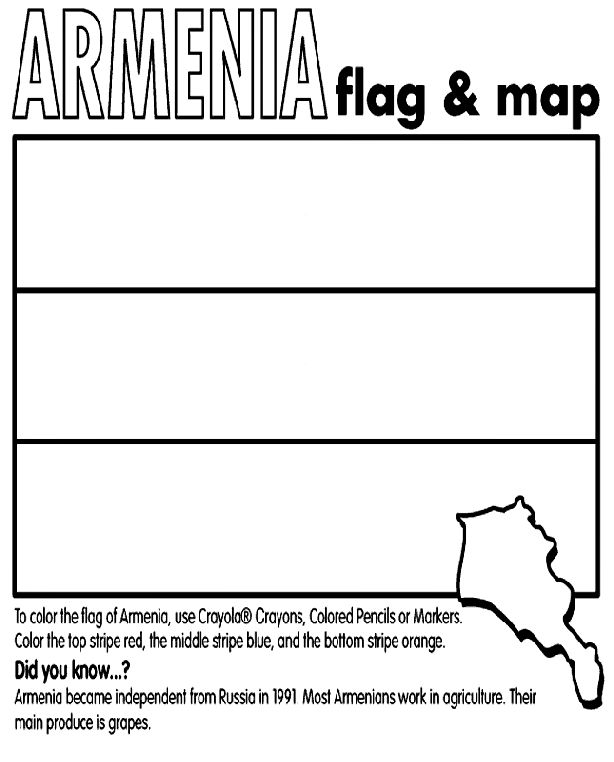 Armenian Flag Colouring Page