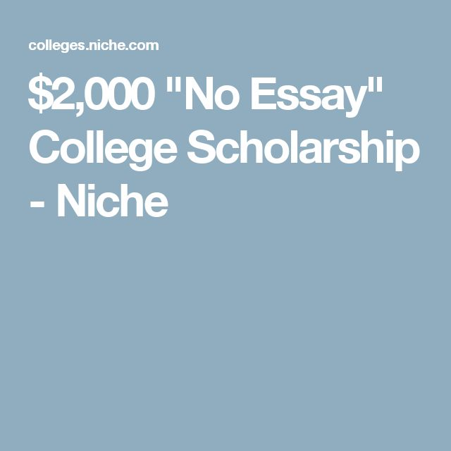 scholarship essay contest examples