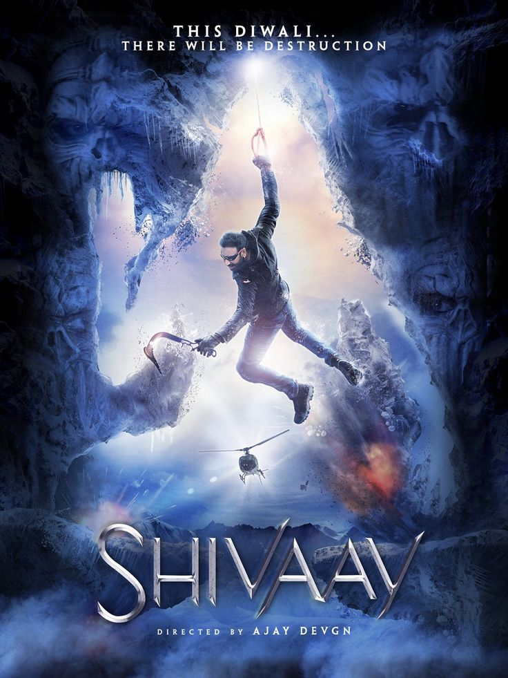 "Check out! The first look poster of Ajay Devgn's ""Shivaay"""