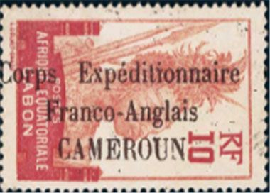 Prix d'un timbre de collection : un timbre du Cameroun de 1917