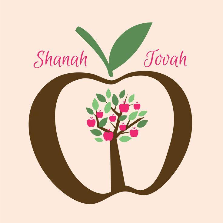 rosh hashanah greeting quotes