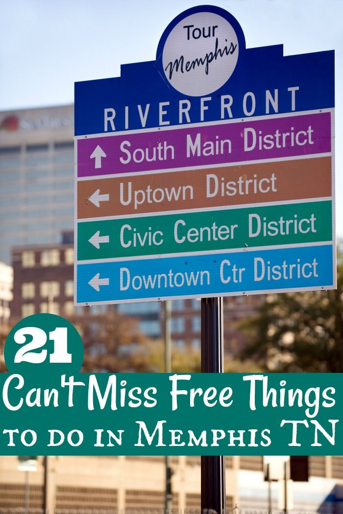 There are plenty of free things to do in Memphis TN that will make your trip unforgettable from taking in some blue's to even Graceland! See how!