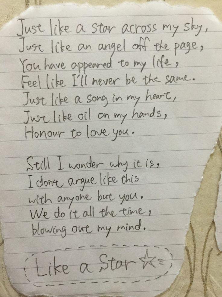 """Like a star"" - Corinne Bailey Rae #lyrics"