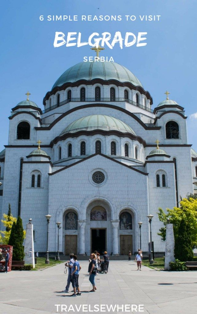 6 Simple Reasons to Visit Belgrade, the Cool Capital City of Serbia, via @travelsewhere