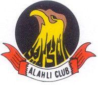 1936, Al-Ahli Club (Manama, Bahrain) #AlAhliClub #Manama #Bahrain (L11215)