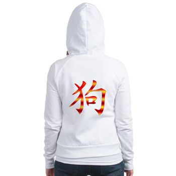 Chinese Dog Zodiac Fitted Fitted Hoodie