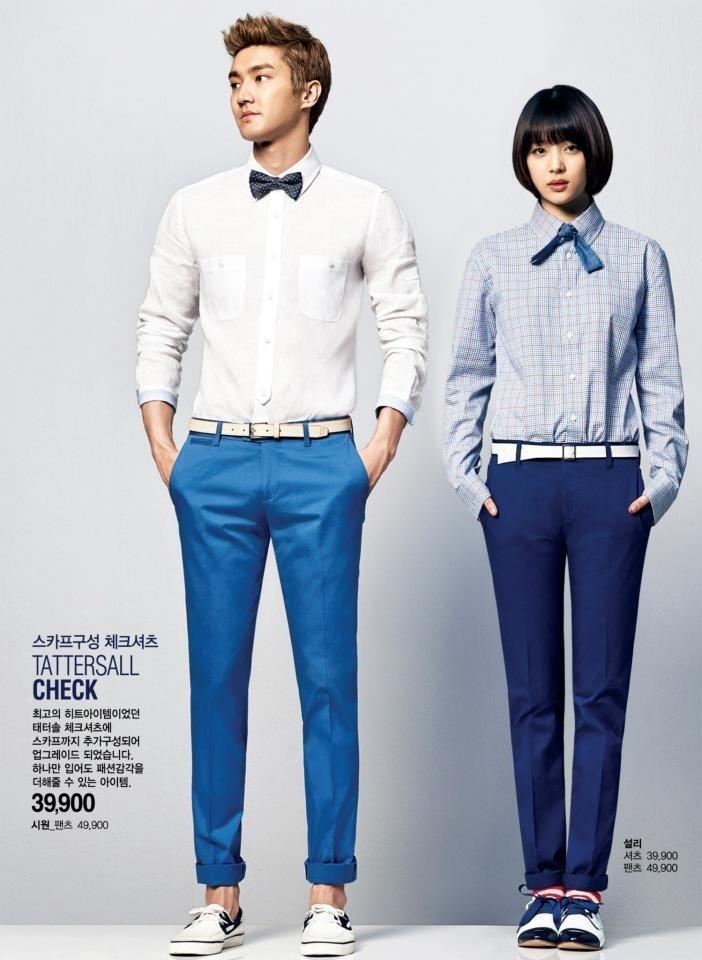 Siwon and Sulli