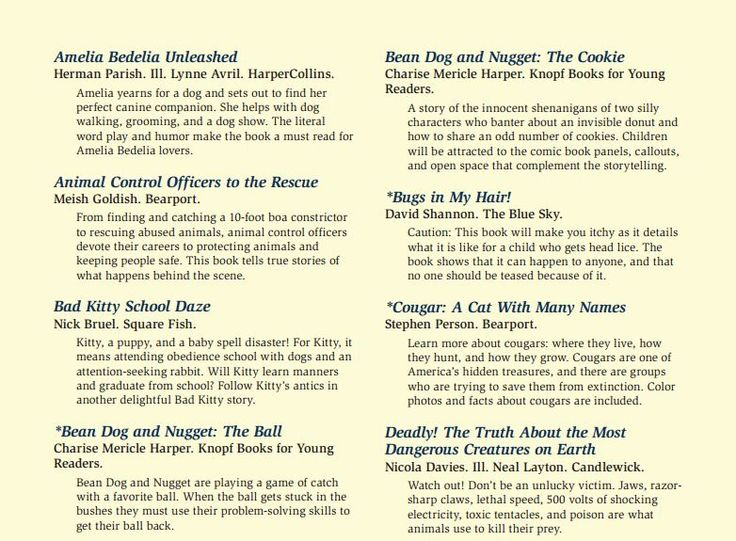 58 best Words about books about words about books images on Pinterest | Books, Reading books and Reading quotes