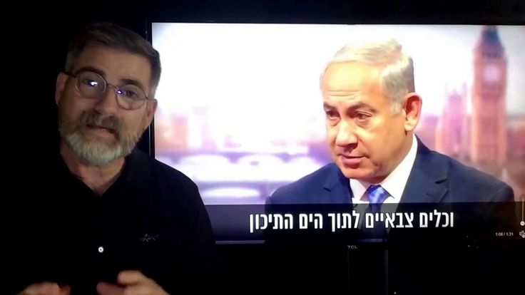 Israel Should Have Helped Syria to Defeat ISIS