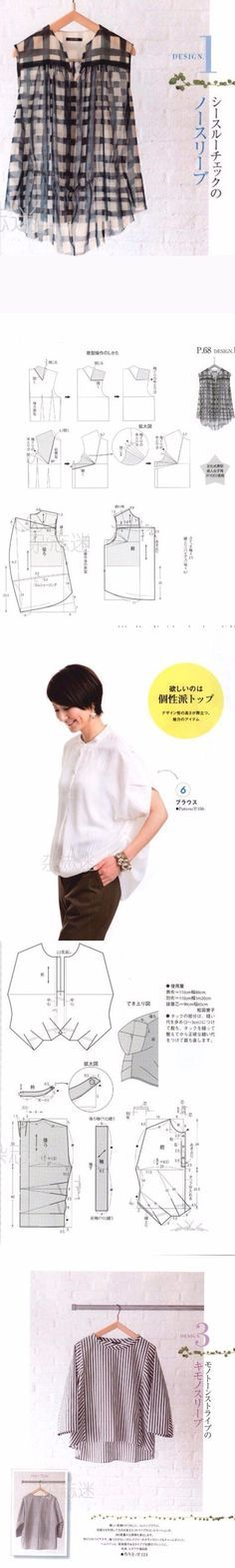 unusual pattern blouse Japanese...♥ Deniz ♥