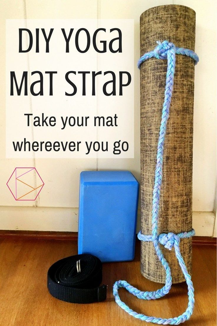 DIY Yoga mat strap: how to make a yoga mat carrier | yoga mat bag alternative #yogadiy #diyyogastrap #yogalife