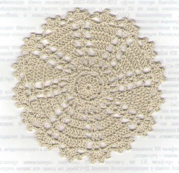 Crochet Sites : ... Crochet Patterns, Crochet Doilies, Outstand Crochet, Crochet