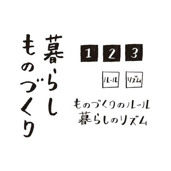 Sample : Letter / 文字