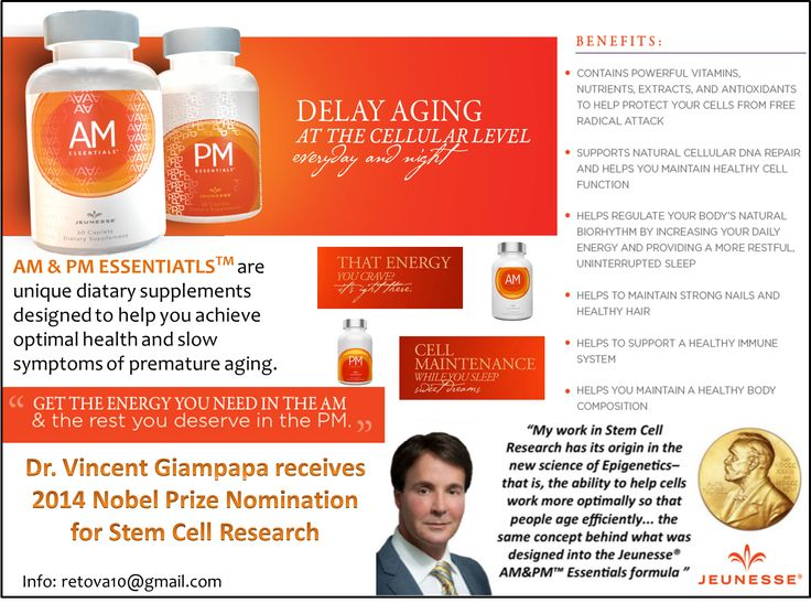 Do you need more energy to focus during the day? Do you want to sleep very good? #AMPMEssentials is the daily supplement with all #vitamins and #minerals you need. #antiaging #generationyoung #jeunesse
